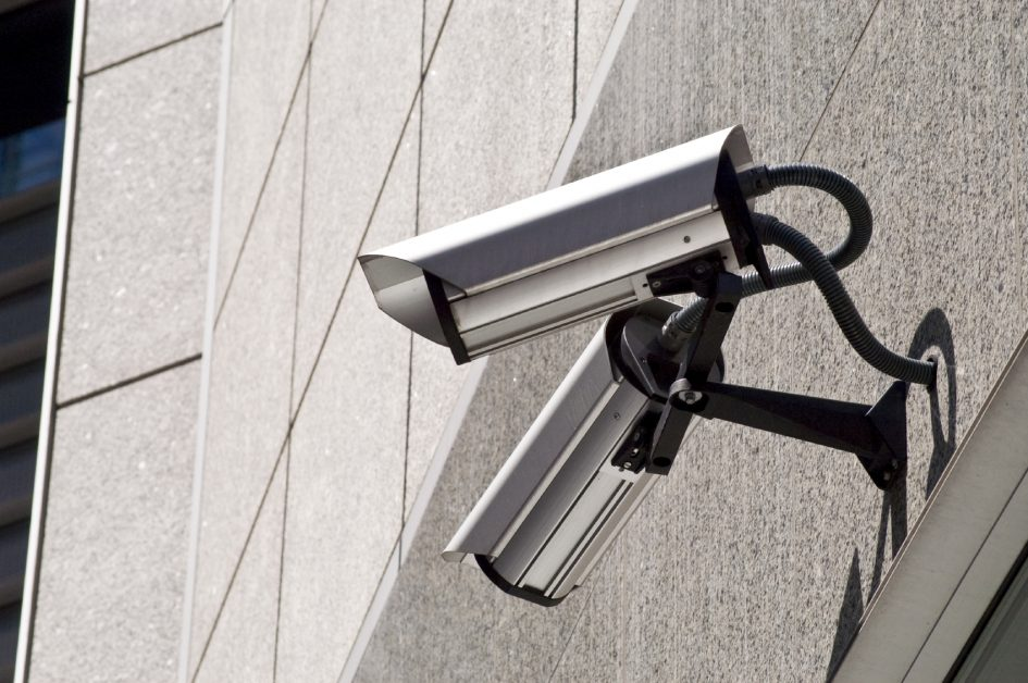 Virtual Security Officer Cameras