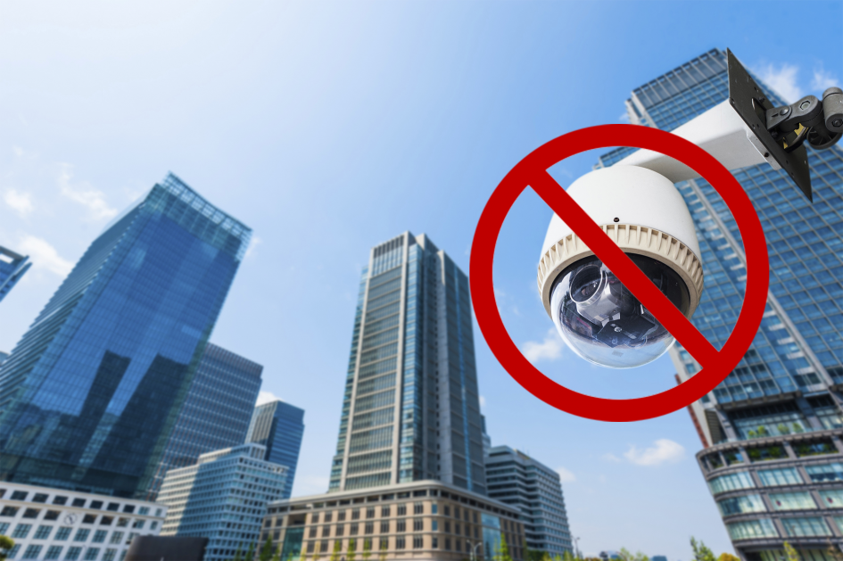 Where not to install security cameras